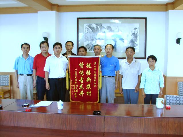 The company participated in the protection and restoration of ancient cultural buildings in Huizhou through funding.