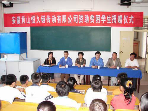 The company paired with Anhui Jixi Dongshan Middle School and sponsors 15 poor students with excellent academic performance each year.