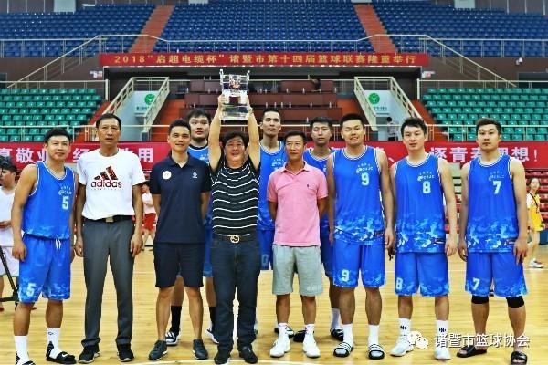 Hengjiu basketball team participates in Zhuji Basketball League.